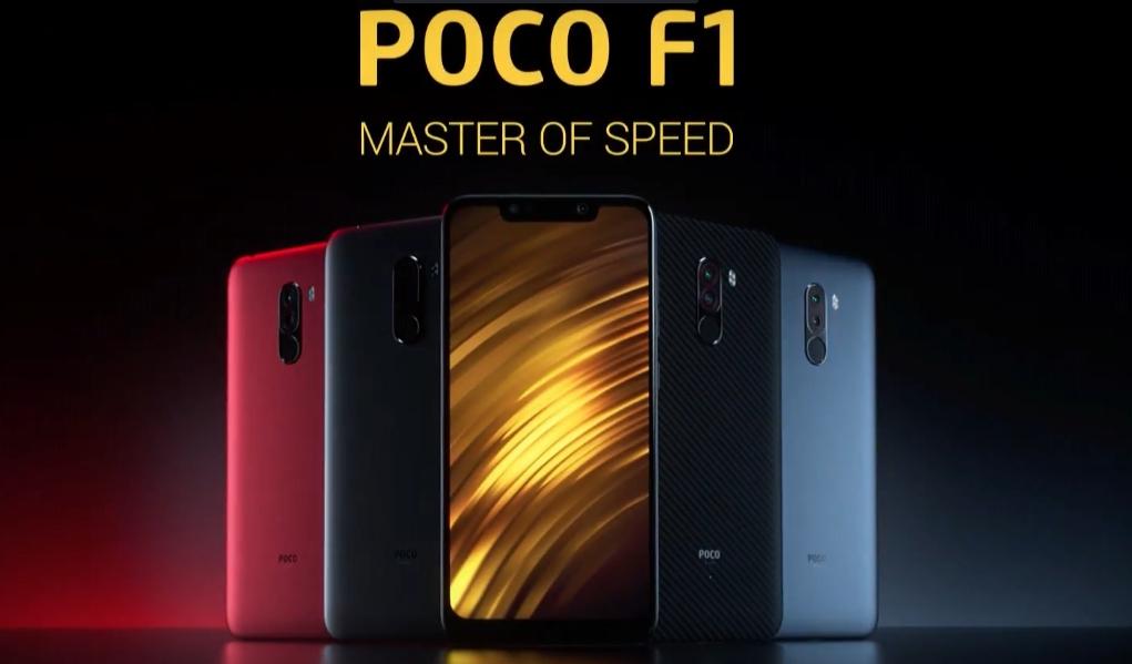 Xiaomi POCO F1 презентовали: посмотрите спецификации, варианты, предложения